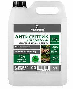 Антисептик для древесины Medera 100 срок защиты до 55 лет (1 л) концентрат 1:10