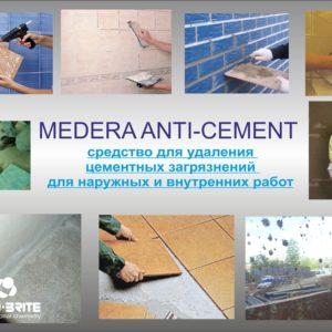 Очиститель цемента Medera Анти-Цемент (5 л) концентрат 1:100