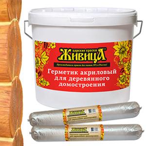 Акриловый герметик для дерева Живица (0,9 кг) Серый